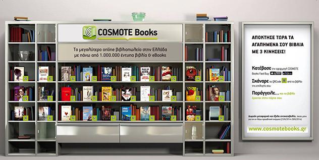 FastBuy και εικονική βιβλιοθήκη στο Μετρό Συντάγματος από τo Cosmote Books