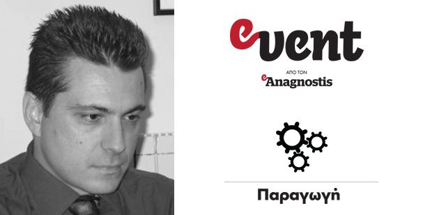 Ο Γρηγόρης Παπαγγελής (eTypesetting) μιλάει στον eAnagnostis για την παραγωγή έντυπων βιβλίων και ebooks