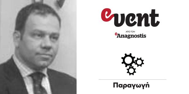Ο Νίκος Βένιος (Εκδ. Πατάκη) μιλάει στον eAnagnostis για την παραγωγή έντυπων και ηλεκτρονικών βιβλίων