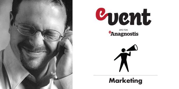 Ο Ανδρέας Τριανταφυλλίδης (thinking) μιλάει στον eAnagnostis για το online marketing του βιβλίου