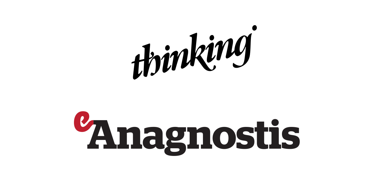 eAnagnostis-thinking