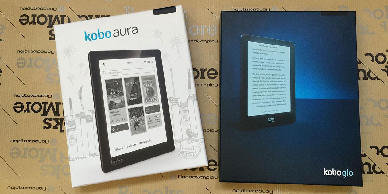 Στα βιβλιοπωλεία Παπασωτηρίου οι ηλεκτρονικοί αναγνώστες Kobo