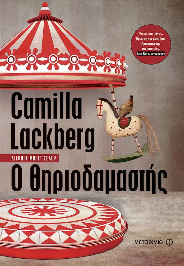 CamillaLackbergThiriodamastis