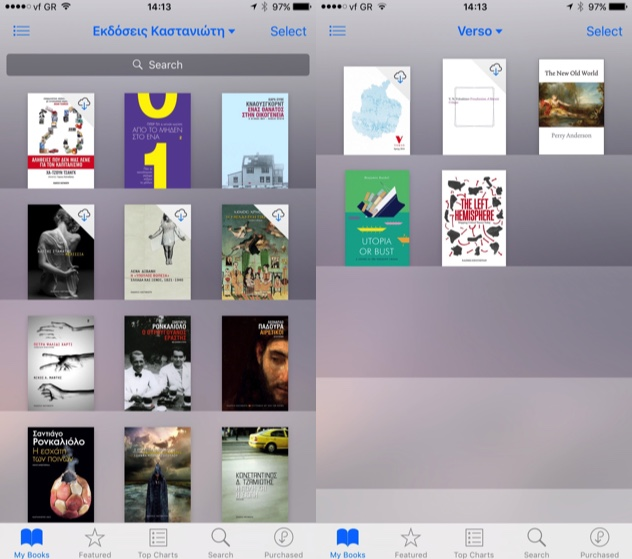iBooksiCloud_collections