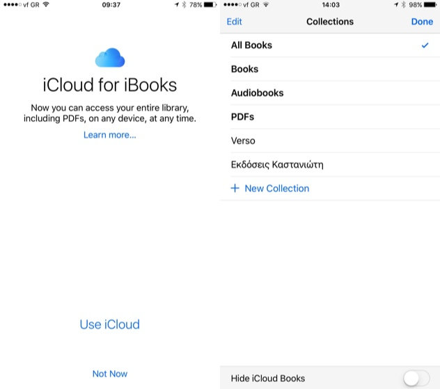 iBooksiCloud_setup