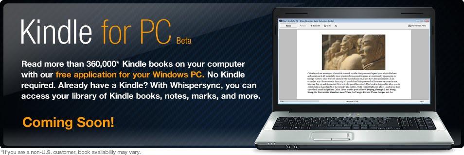 Kindle for PC: για ανάγνωση και από τον υπολογιστή